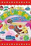 おたのしみねるねる(いちごケーキ味&チョコソース 22g) 10個入BOX(食玩・知育菓子)