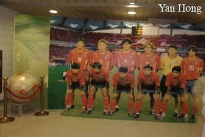 Muzium Piala Dunia Fifa 2002 Seoul