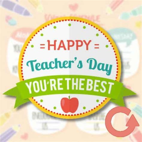 Teachers' Day Cards, Free Teachers' Day Wishes, Greeting