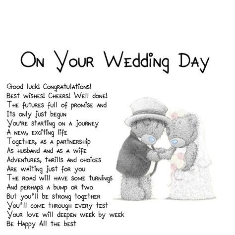 Details about Cheap Funny Wedding Money Voucher Request