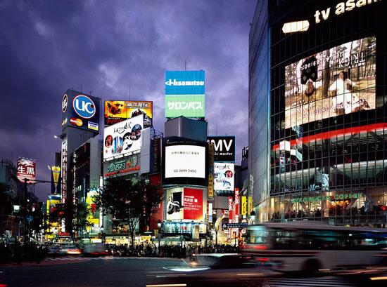 Ιαπωνία τότε και τώρα