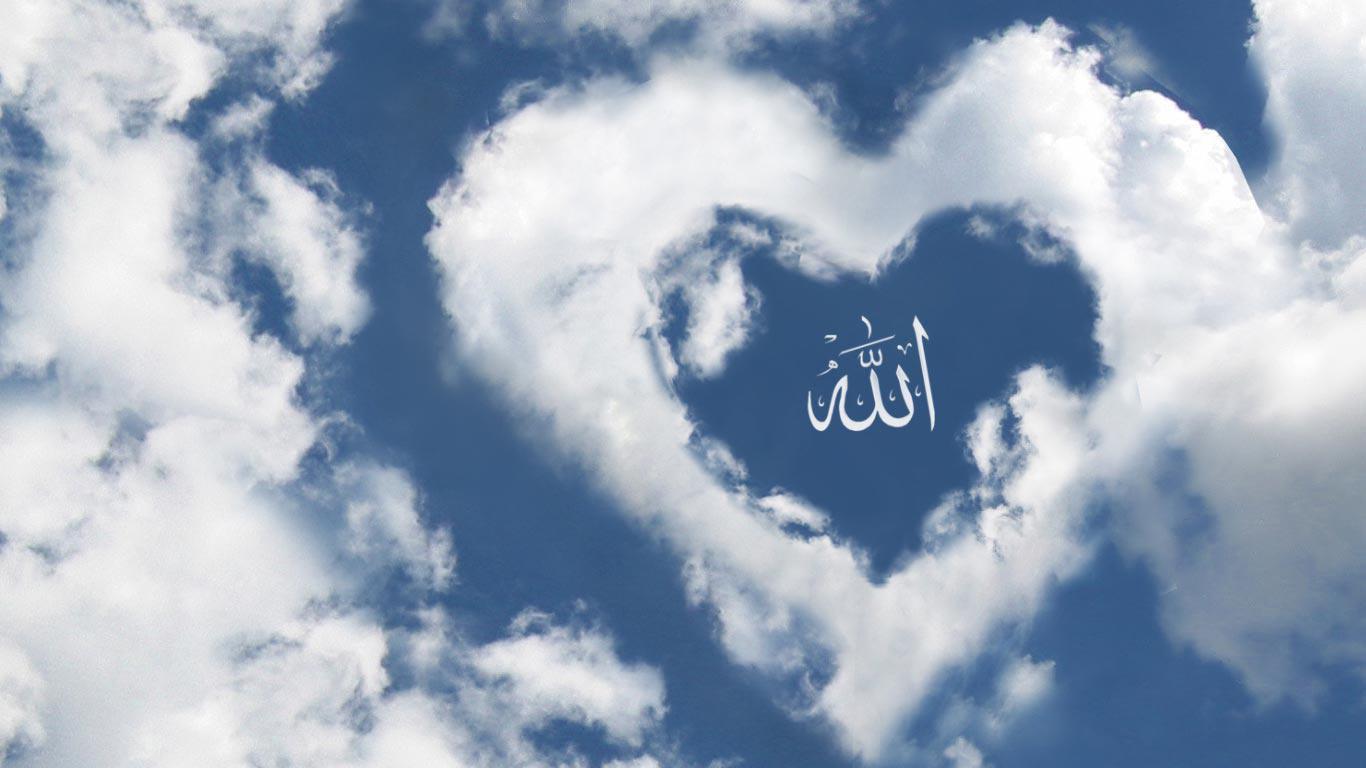 Unduh 78+ Wallpaper For Allah Name HD Terbaru
