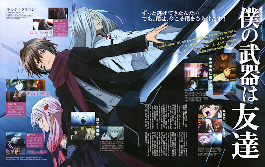 Guilty Crown [BD 1080p]