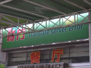 Translate server error (restaurace U Pinpongového Míčku)