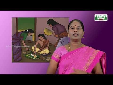 வகுப்பு 10 தமிழ் 3 பண்பாடு கவிதைப் பேழை  மலைபடுகடாம் Kalvi TV