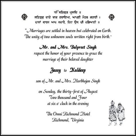 How to Choose a Sikh Wedding Card