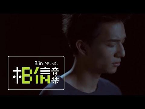 Lirik Lagu Mandarin
