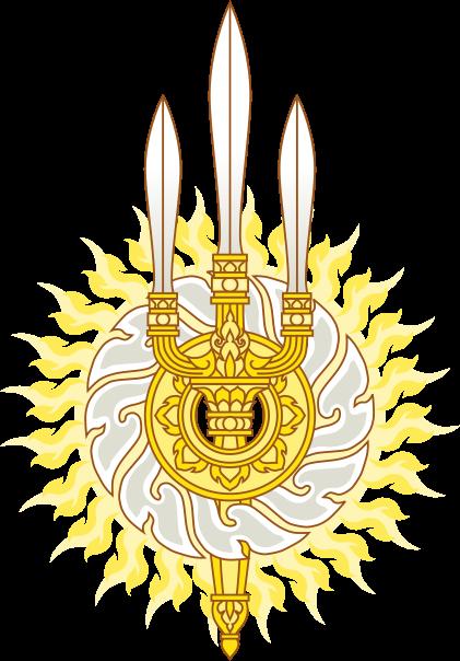 Archivo:Emblem of the House of Chakri.svg