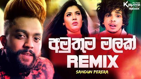 amuthuma malak remix kaviya remix mp  song