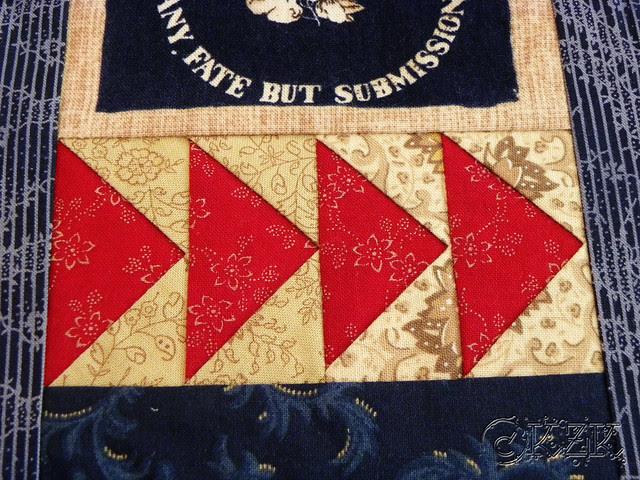 DSCN1913 Gettysburg Battle Flag Quilt