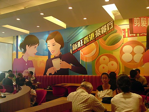 Xin Wang Cafe at Siglap