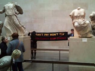 Φωτογραφία για Ανέβασαν πανό για την Ελλάδα σε Βρετανικό Μουσείο