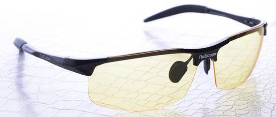 NoScope HYRA Gaming Glasses