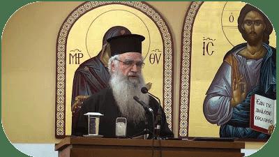 Από την Ορθοδοξία στον Οικουμενισμό η μεγάλη ανατροπή του 20ου αιώνα