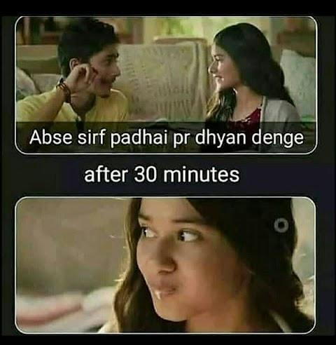 Funny Memes Memes In Hindi