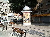כיכר המושבות – ויקיפדיה