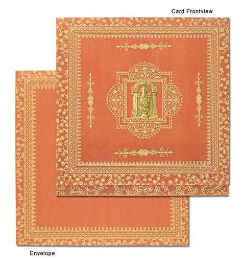 Irresistible and stylish South Indian Wedding Invitation Cards