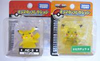 Pikachu Seven&I clear version