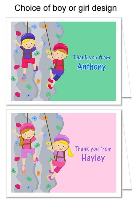 Rock Wall Climbing Thank You Note Cards Personalized