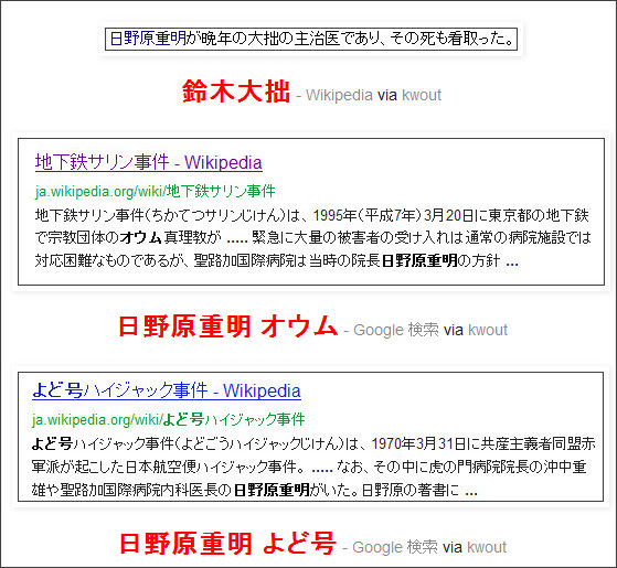 http://tokumei10.blogspot.com/2012/12/blog-post_4293.html