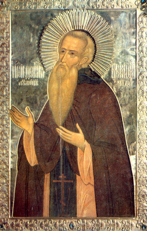 img ST. THERAPON, the Abbot of Monza