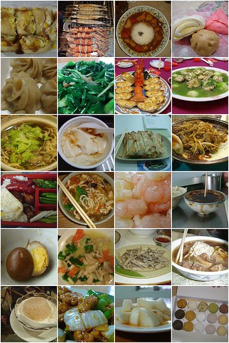 Some Taiwanese Food