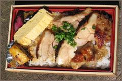 06 Sakate chicken bento