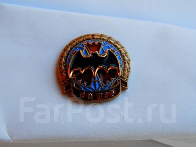 http://static.baza.farpost.ru/v/1396301537404_bulletin