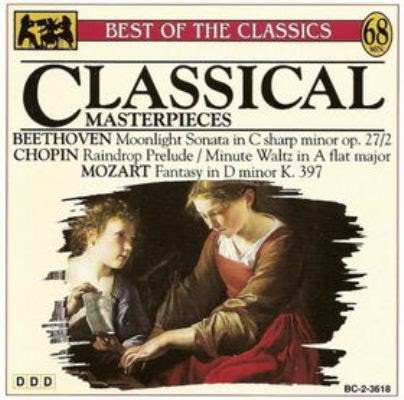 VA - Classic. 200 masterpieces of the world (2012)