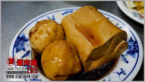 2015大智路蕭爌肉飯10.jpg