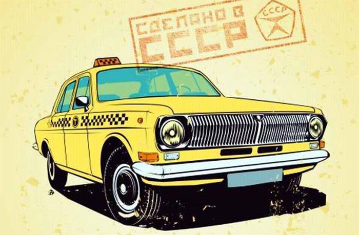 Постеры советских автомобилей авто, ссср, постер, постеры