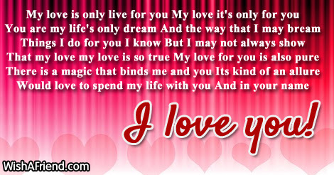 My Love Is Only For You True Love Poem