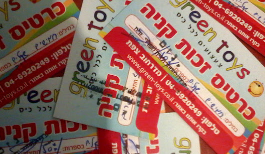 Chanuka Gift Distribution | Yesod Yosef Fund