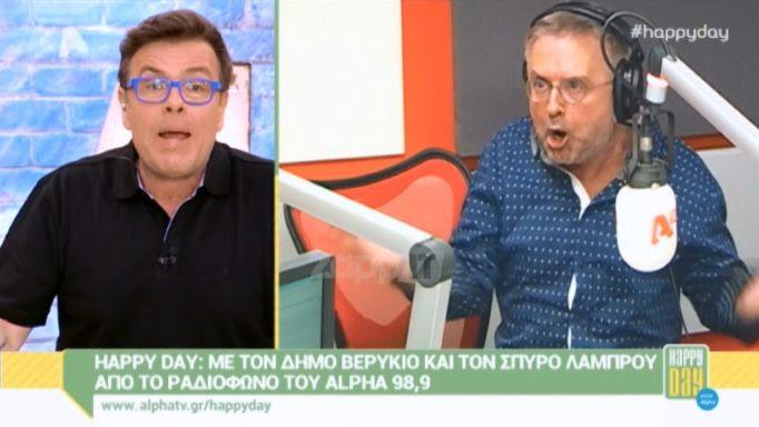 Δημήτρης Κοντομηνάς