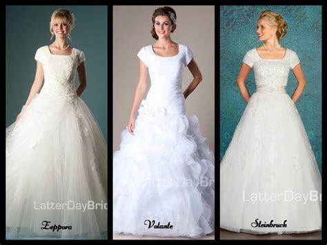 Latterdaybride.com Modest Ballgown Wedding Dresses  The