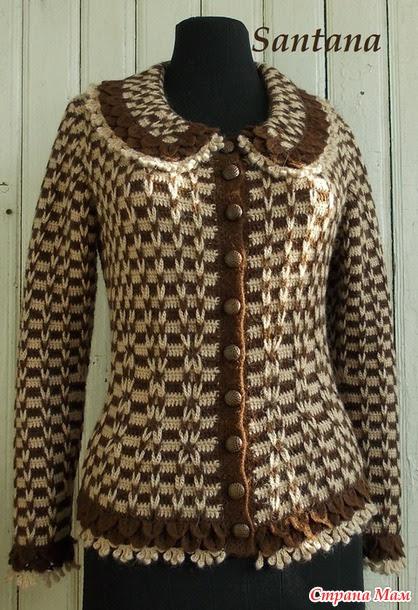 """Al estilo de la chaqueta de """"Chanel"""""""