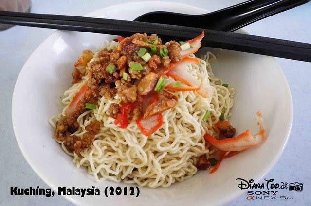 Kuching Foods - Kolo Mee