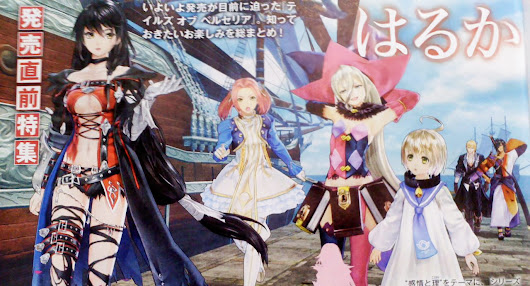 Tales of Berseria Scores 35/40 from Famitsu Review, 40 Hours Gameplay for Main Scenario - Abyssal Chronicles ver3 (Beta) - Tales of Series fansite