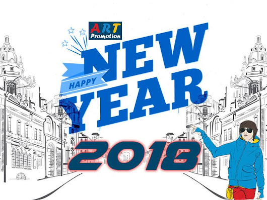 Happy New Year - 2018 | Art Promotion Blog