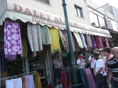 Foad Halabi's store