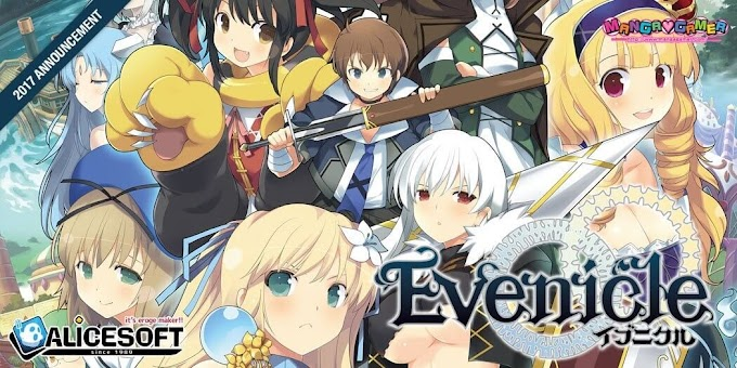 Evenicle [v1.04] [Alicesoft]