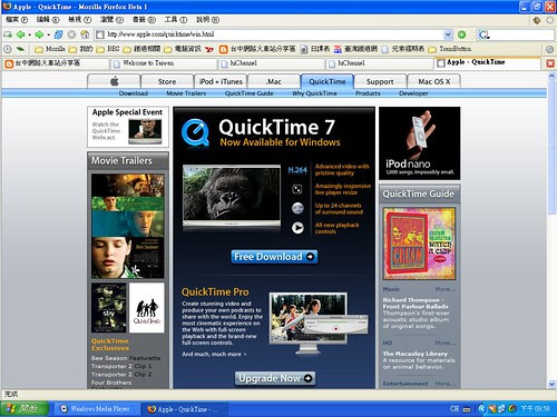 Quicktime07