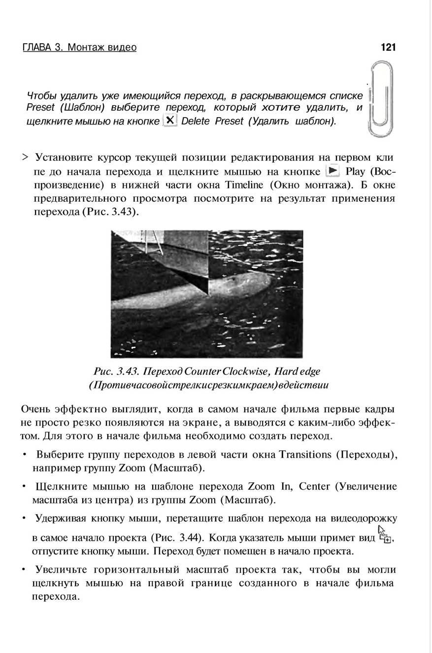 http://redaktori-uroki.3dn.ru/_ph/13/658292545.jpg