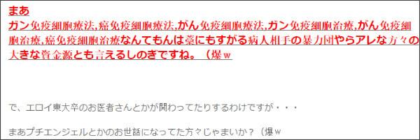 http://tokumei10.blogspot.com/2011/02/blog-post_27.html