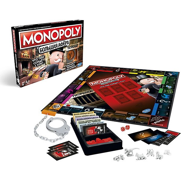Monopoly Millionär Anleitung