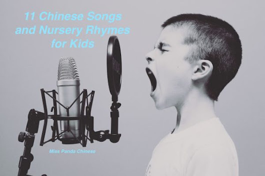 11 Chinese Songs and Nursery Rhymes for Kids