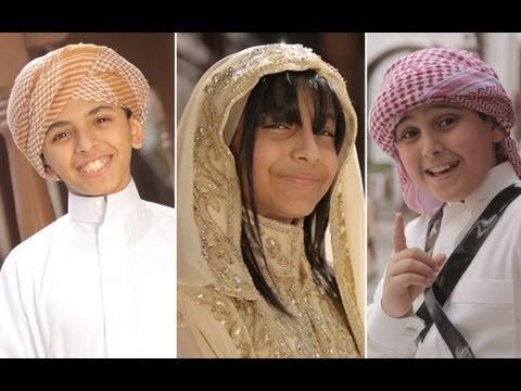 وطني السعودي - بدر المقبل - ريما العثمان - فارس القبي mp3