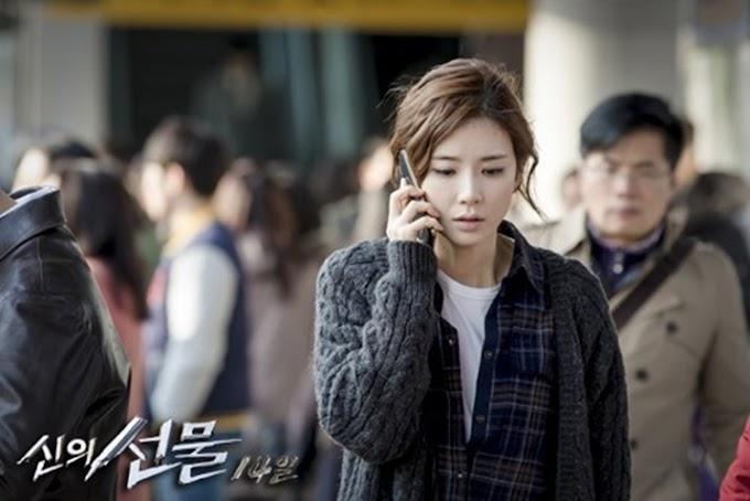 2nd K-Drama Aku Layan-God's Gift 14 Days (2014)