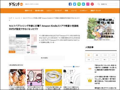 http://ddnavi.com/news/190370/