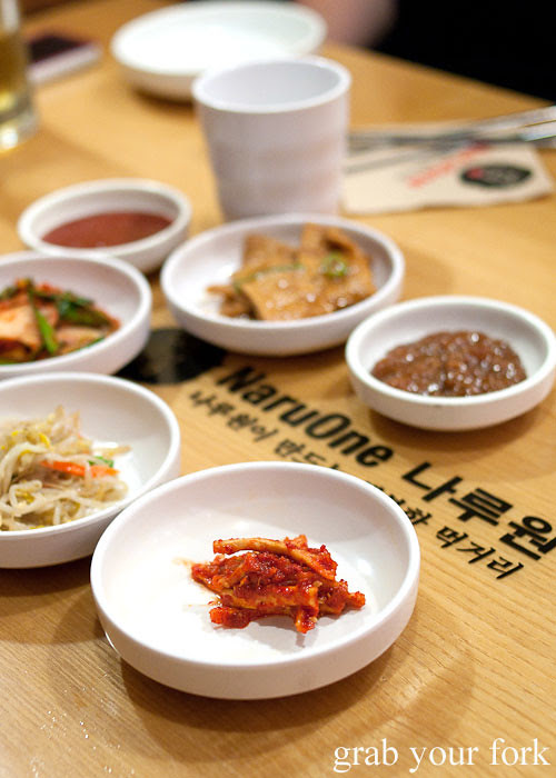 banchan at naruone one pitt street sydney
